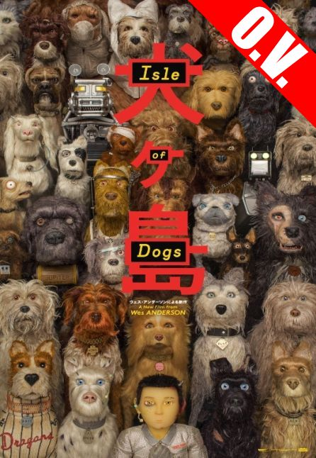 ISLE OF DOGS | ORIGINAL VERSION